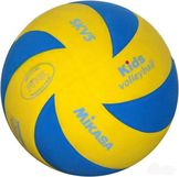 Yellow Blue Mikasa SKV5 Kids Volleyball