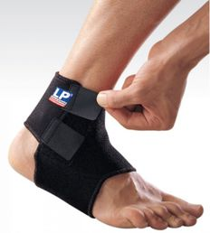 LP 768 Ankle support