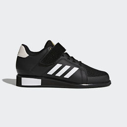 Adidas Power Perfect III - Weightlifting shoes Black